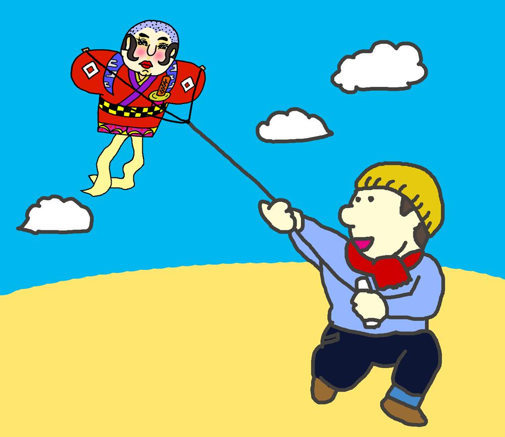 凧あげをする男の子のイラスト