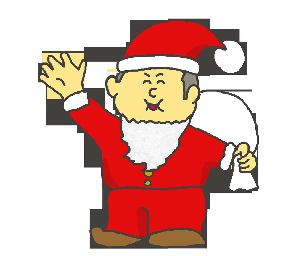 サンタに変装した男性のイラストです。