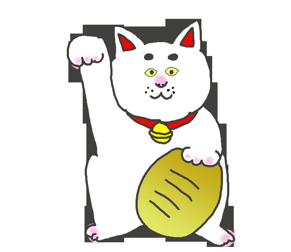 右手をあげる招き猫
