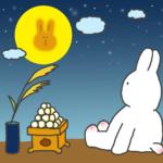 お月見をするうさぎ(月にうさぎがいるバージョン)