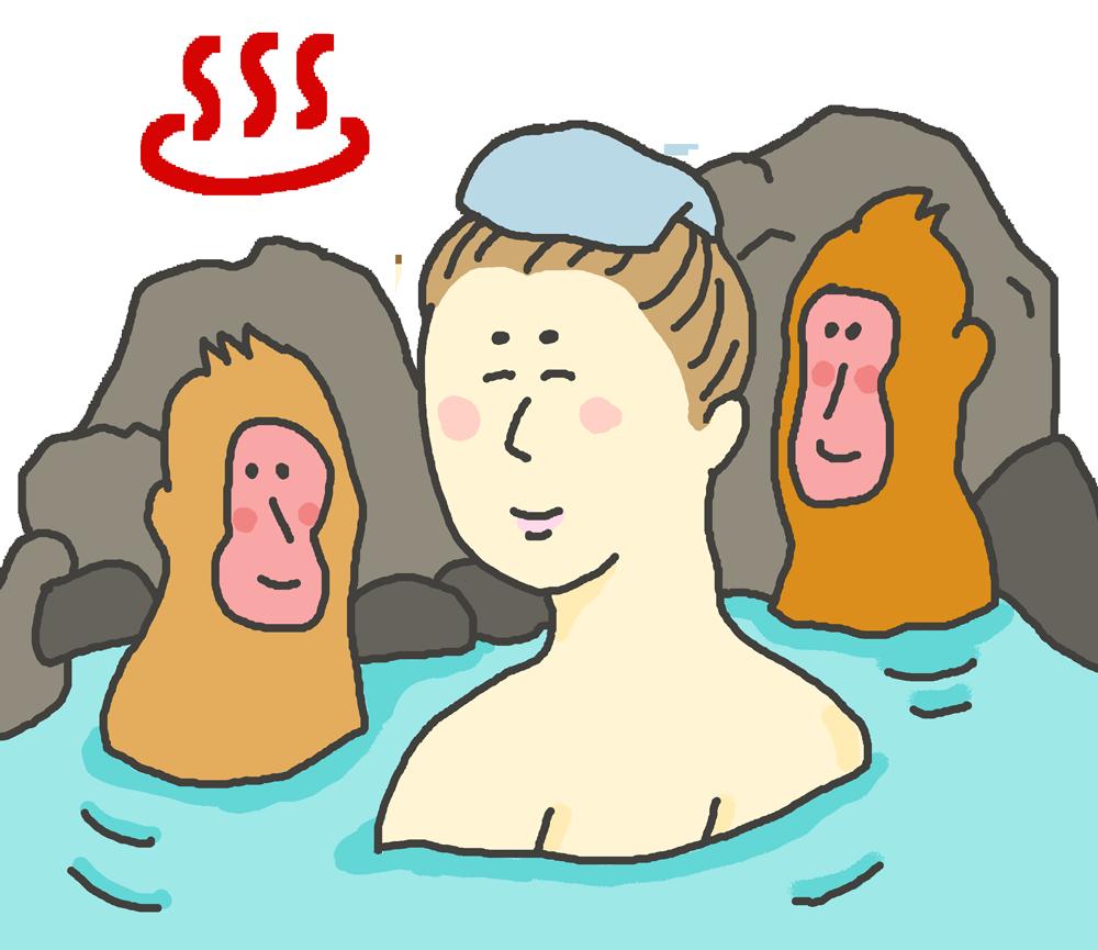 温泉につかる女性のイラスト