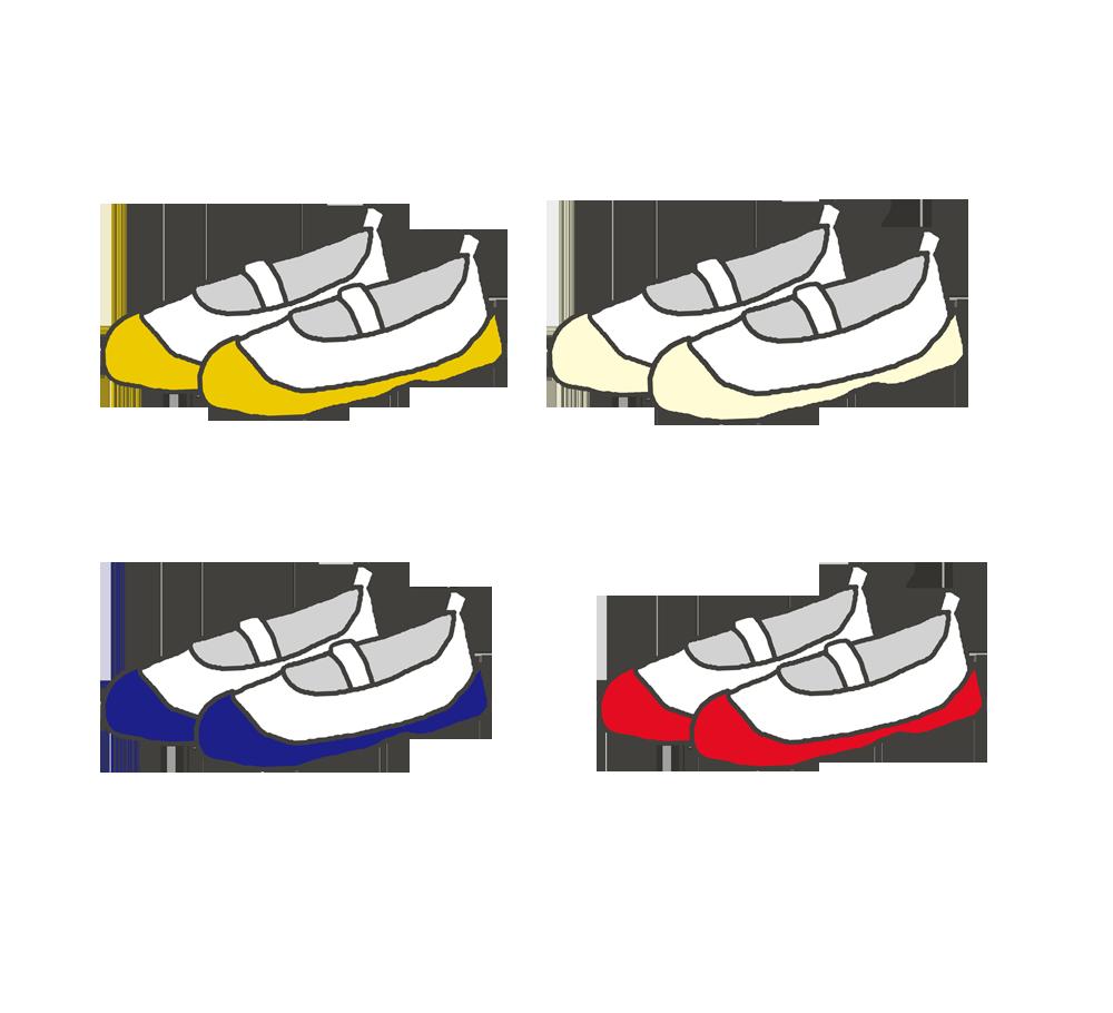 色々な色の上靴のイラスト