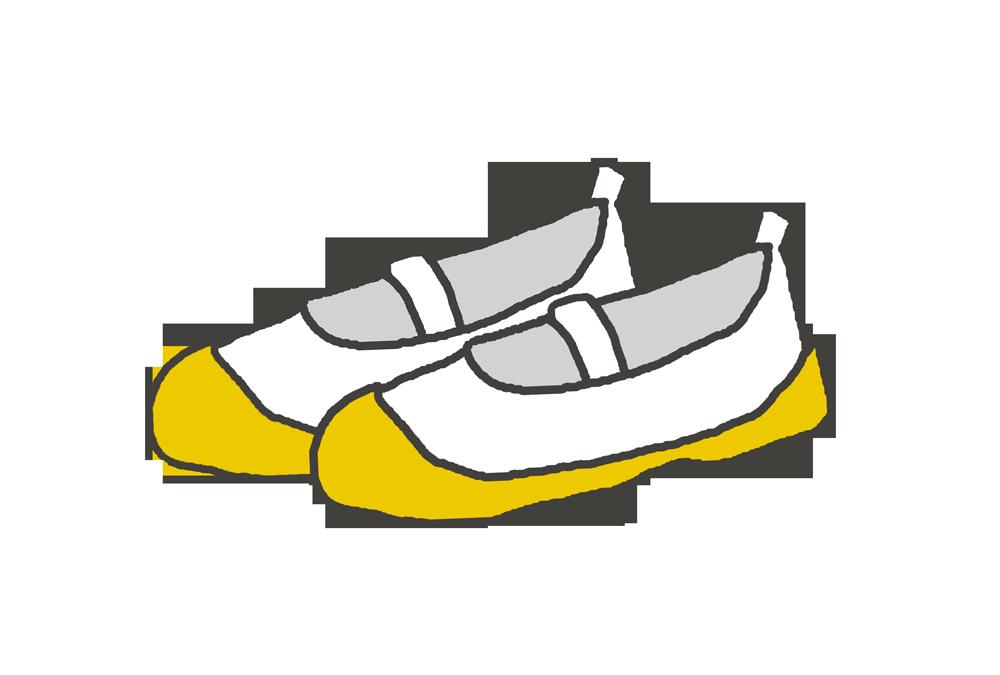 黄色い上靴のイラスト