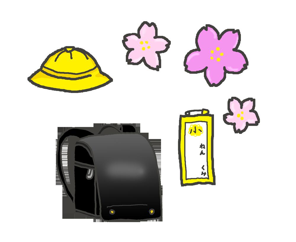 小学校入学のイラスト(黒いランドセル)