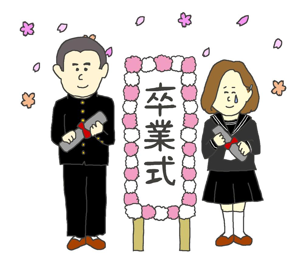中高生の卒業式