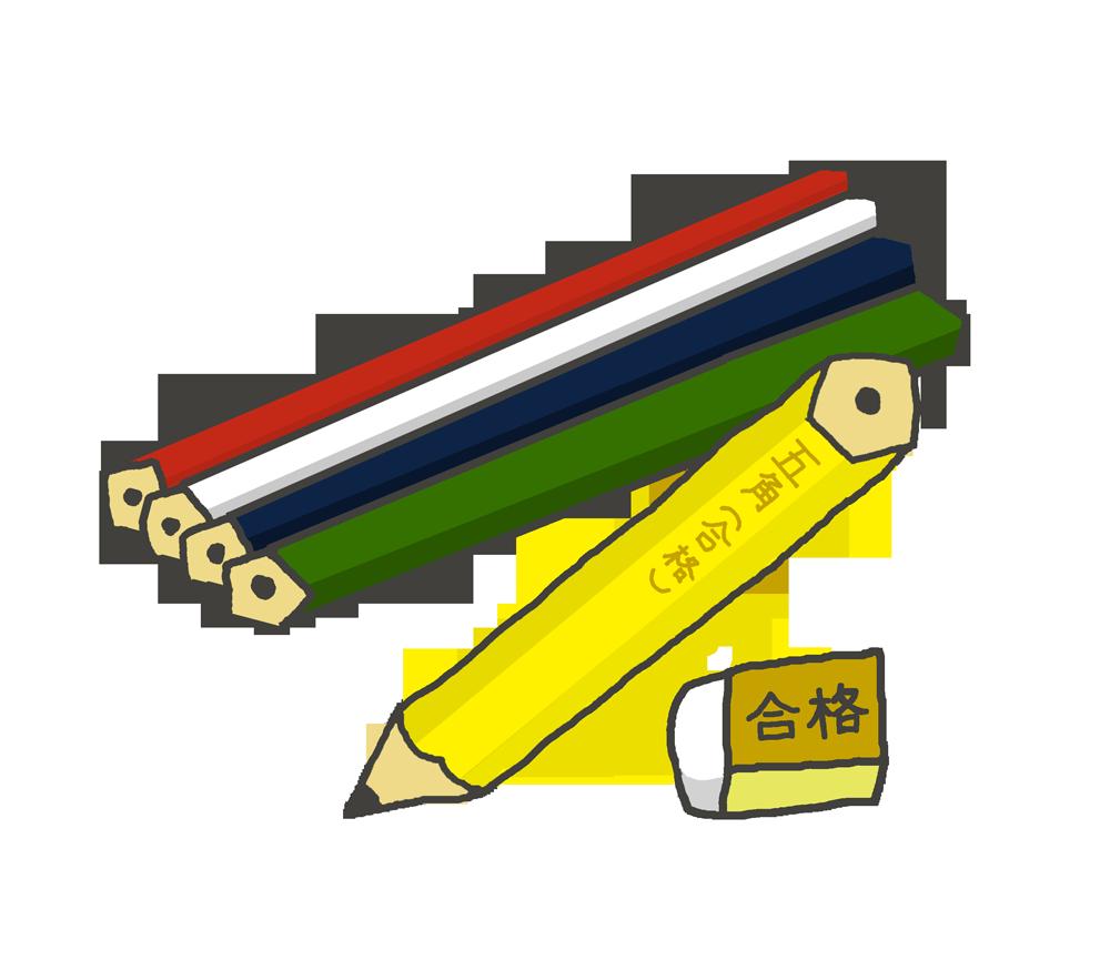 合格(五角)えんぴつのイラスト
