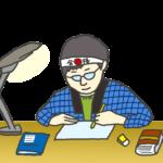 受験勉強をする男性のイラスト