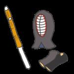 剣道道具のイラスト