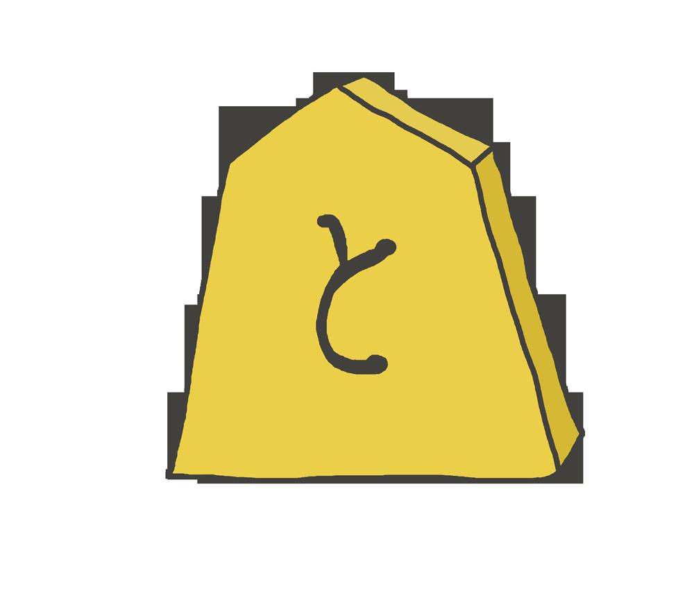将棋の駒のイラスト(と金)