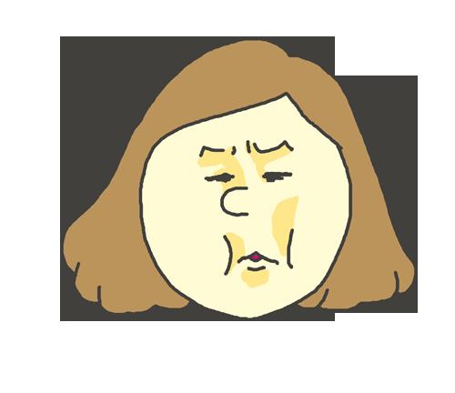 嫌気のある表情の女性