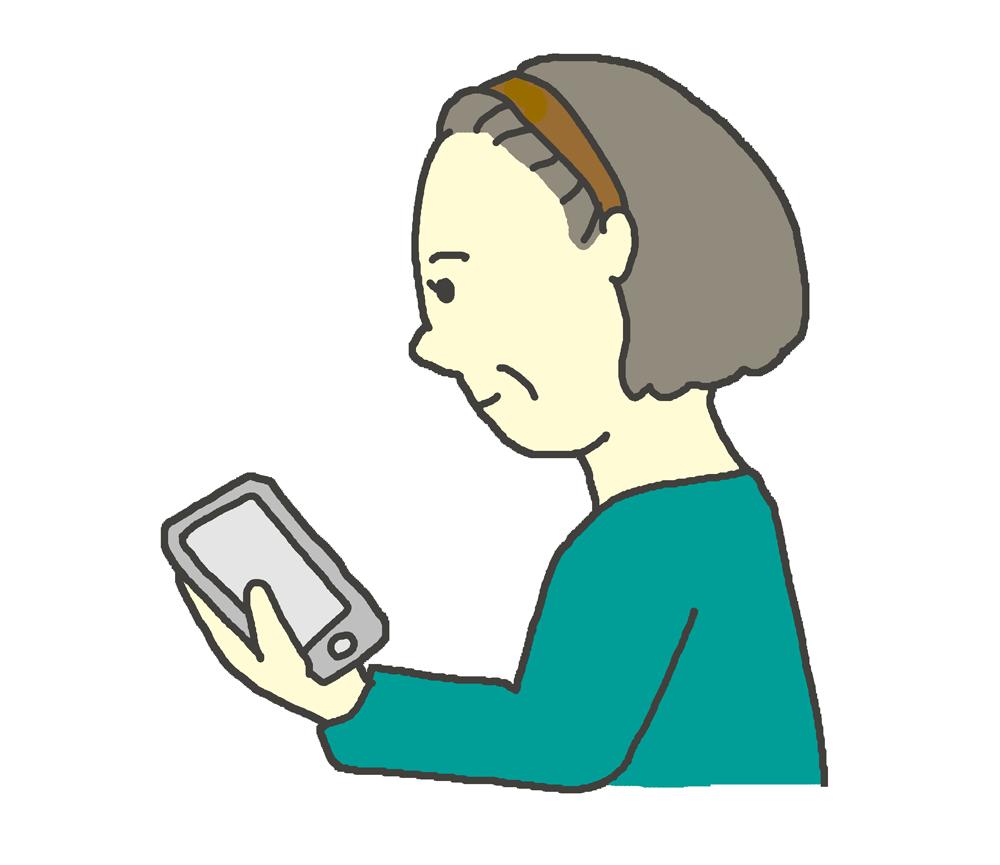 スマホを操作する中年女性のイラスト
