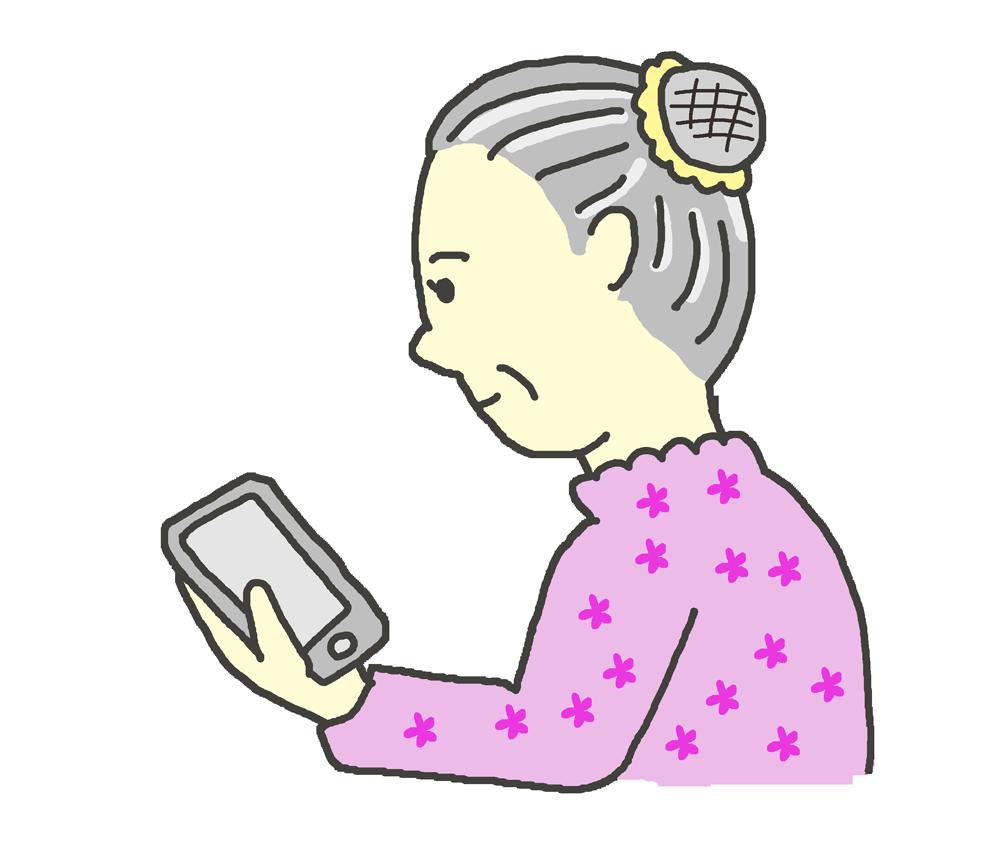 スマホを操作するおばあさんのイラスト