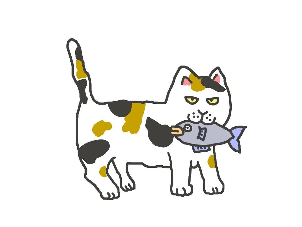 魚をくわえた三毛猫のイラスト