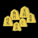 色々な将棋の駒のイラスト