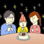 家族で誕生日パーティーをするイラスト