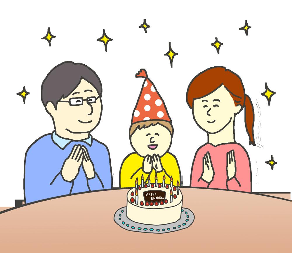 家族で誕生日をお祝いするイラスト イラストの里