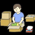 荷造りをする男性のイラスト