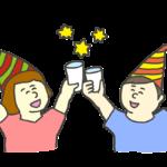 パーティー帽子をかぶり乾杯するイラスト