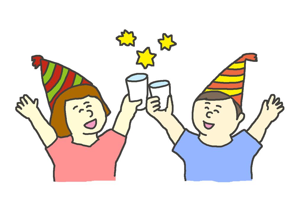 パーティー帽子をかぶり乾杯するイラスト イラストの里