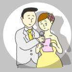 花嫁からの手紙のイラスト
