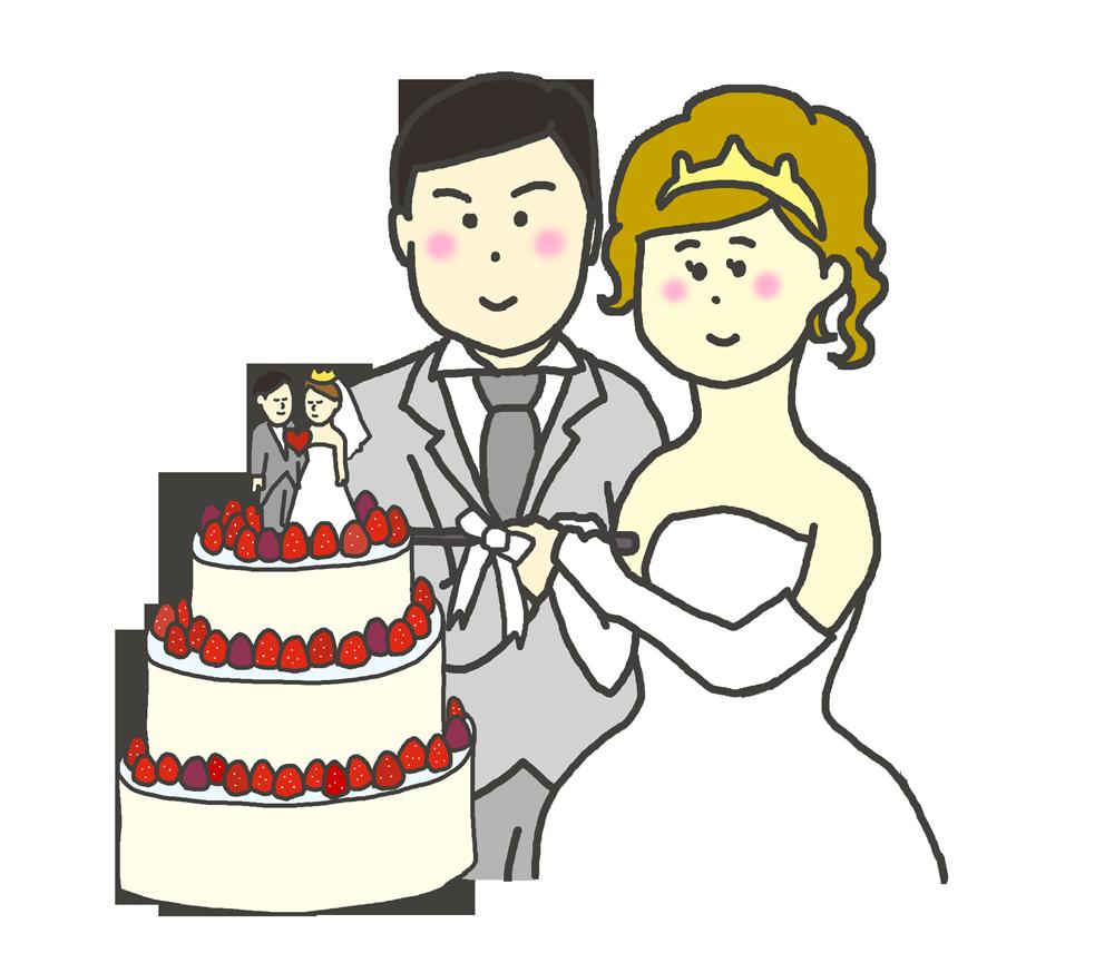 ウェディングケーキ入刀のイラスト