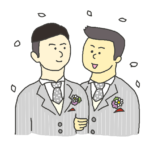 同性婚のイラスト(男性)