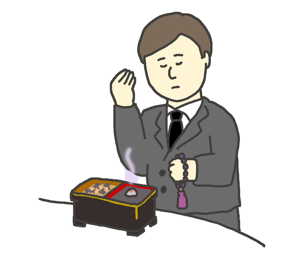 お焼香する男性のイラスト