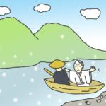 三途の川を船で渡る老人のイラスト