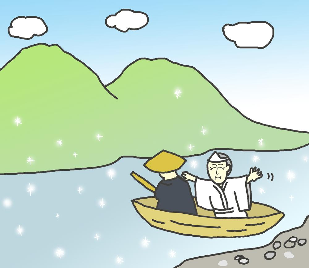 三途の川を渡る老人のイラスト