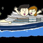 豪華客船で旅行へ行く男女のイラスト