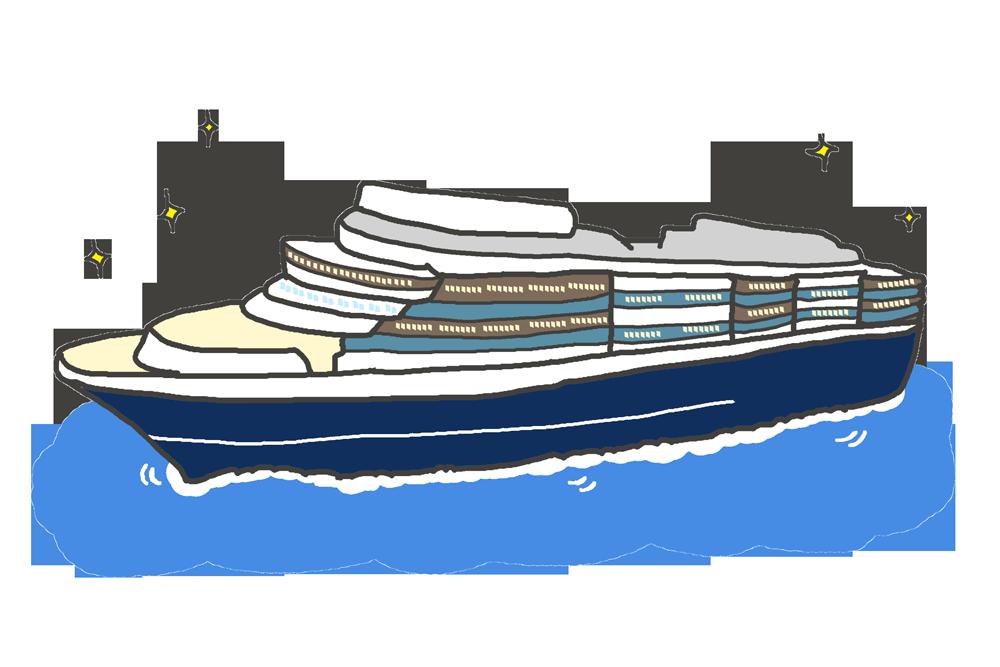豪華客船のイラスト