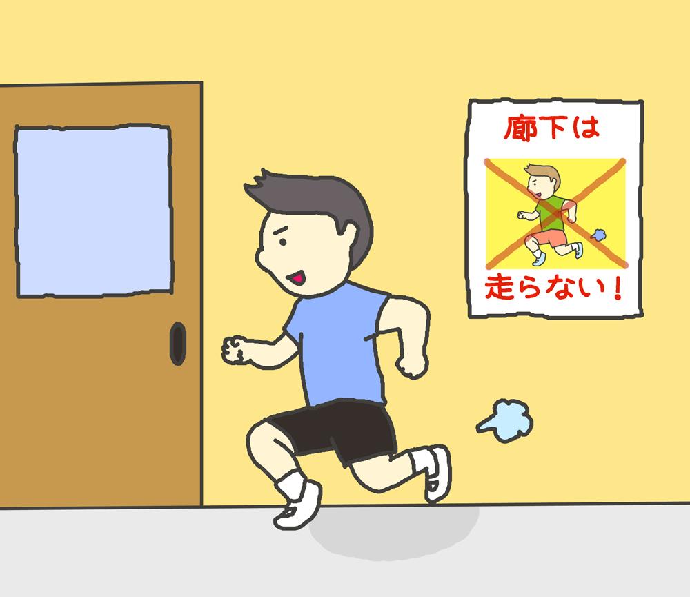 廊下を走っている男子のイラスト