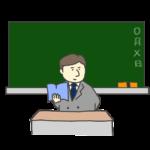 学校の先生のイラスト