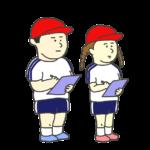 校外学習する小学生のイラスト