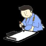 書初めをする男の子のイラスト