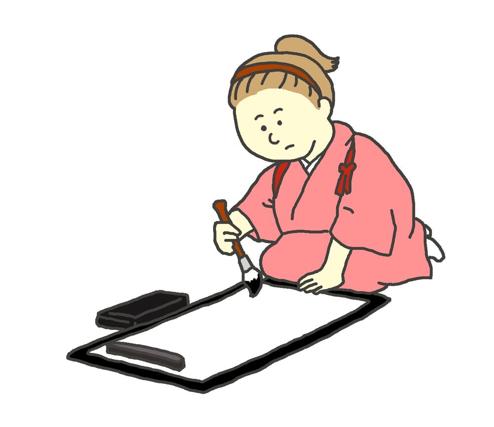 書初めをする女の子のイラスト