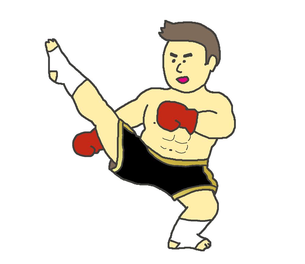 キックボクシングのイラスト