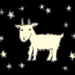 パステルカラー山羊座のイラスト