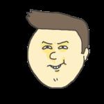 ニヤリと笑う男性のイラスト