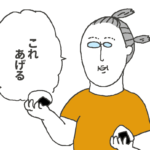 四コマ漫画『非暴力』アイキャッチ画像