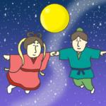 織姫と彦星のイラスト