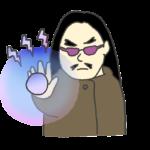 超能力者の男性のイラスト