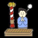 神社で参拝する男性のイラスト