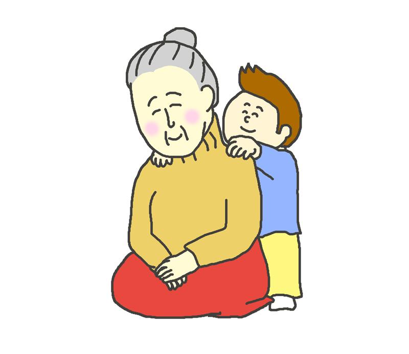 おばあさんと肩もみする孫
