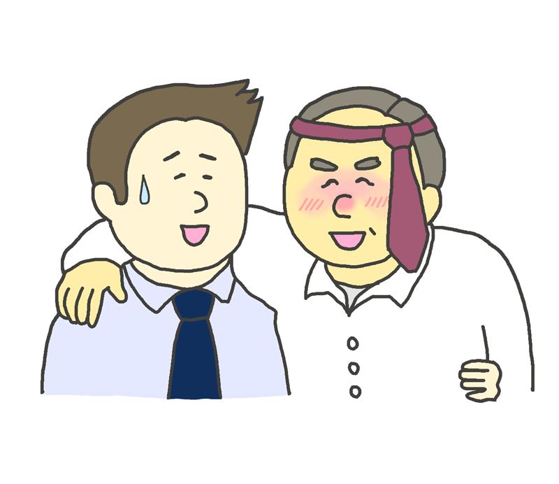 酔っ払いの中年男性と介抱する男性のイラスト イラストの里
