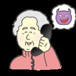 詐欺電話に騙されるおばあさんのイラスト