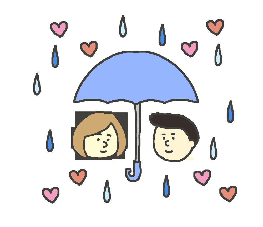 相合傘のイラスト