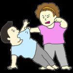 男性に暴力をふるう女性
