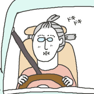 四コマ漫画『ペーパードライバー』