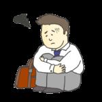 憂鬱な男性会社員のイラスト